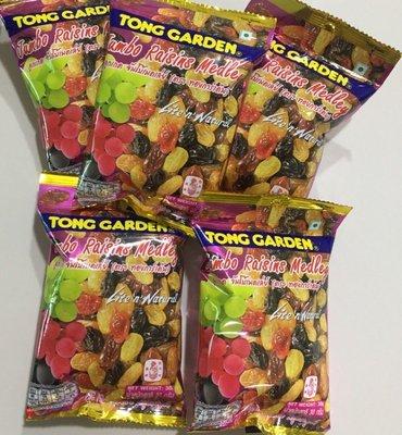 泰國 Tong Garden 葡萄乾 三色葡萄 30g raisins