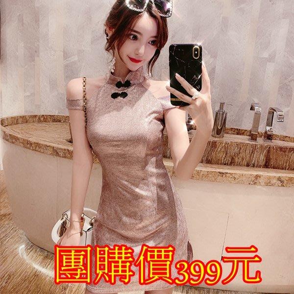 ☆女孩衣著☆2019新款女裝春裝甜美連衣裙氣質改良版旗袍式年輕款少女短款裙子(NO.46)