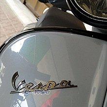 【嘉晟偉士】Vespa 原廠面板貼紙 燻黑 偉士牌 GTS/LX/LT/LXV/S/春天/衝刺(10x3.2cm)