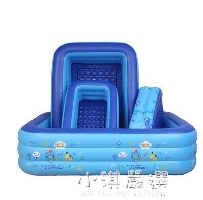 日和生活館 兒童游泳池充氣家庭嬰兒海洋球寶寶保溫加厚家用大人超大型戲水池 S686