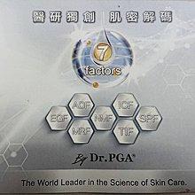 (促銷中)溫士頓Dr PGA NMF超導保濕修護面膜*10片(一片30ML*10)
