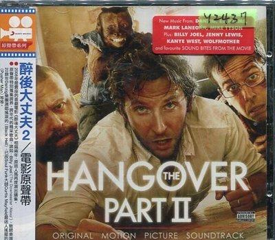 *還有唱片行* THE HANGOVER PART 2 全新 Y2437