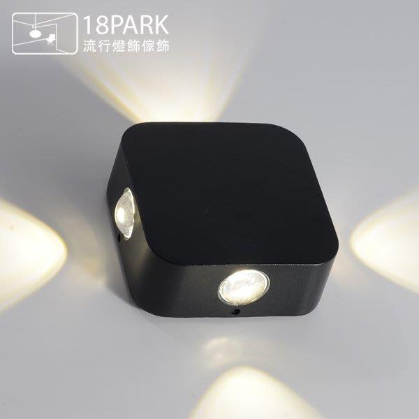 【18Park 】 實用簡約 Flat [ 戶外-扁方壁燈/4向 ]