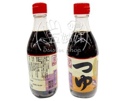 日本丸友—日本進口柴魚麵味露(2倍濃縮)0.5公升,味道更濃郁香醇$125