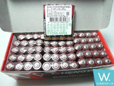 ~W先生~無尾熊 3號電池 4顆15元 60顆170元 碳鋅電池 符合環保署規定