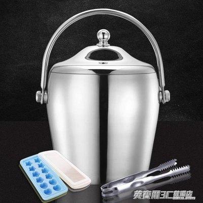 【獨家新品】酒具冰桶不銹鋼香檳桶冰桶酒吧冰桶創意家用不銹鋼冰桶雙層ATF