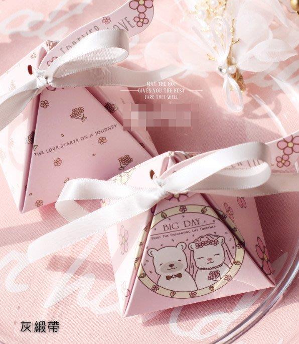 優樂美ღ喜糖盒回禮盒 婚宴婚禮小白熊夫婦 喜糖盒子 創意結婚喜糖婚慶(同色30個)_☆☆居家必備 店長推薦好物