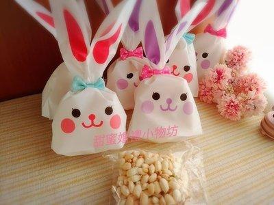 ╭*甜蜜婚禮*╮小兔子米香喜糖