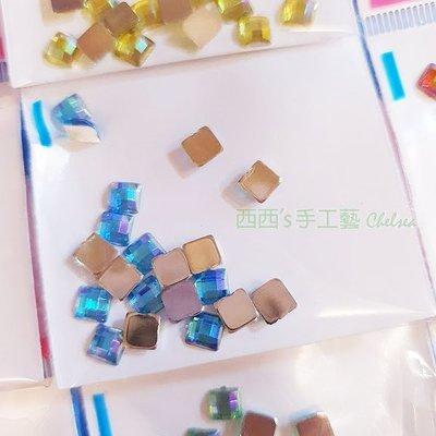 西西s手工藝材料 28236 水鑽-五彩四角切割5x5mm 壓克力鑽 飾品配件 文創設計 兒童DIY 水鑽貼飾 滿額免運