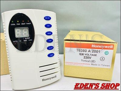 HONEYWELL  T6380A2001冰水機 溫控 直立型LED 220V 電子式微電腦控制器