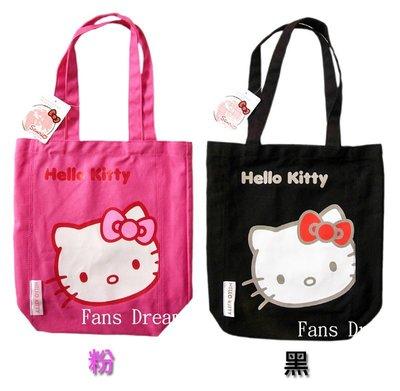 【卡漫迷】 Hello Kitty 帆布 肩背袋 二色選一 ㊣版 補習袋 購物袋 手提袋 日版 側背袋 A4 書本袋