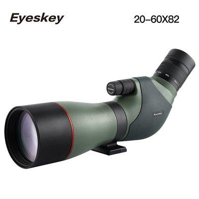 艾斯基正品20-60x82ED高倍高清變倍觀鳥觀景鏡 微光夜視充氬防水1212