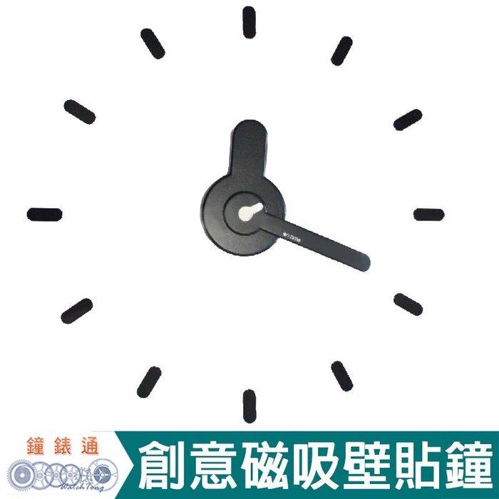 【鐘錶通】On Time Wall Clock 黑底白秒針-壁貼鐘-掛鐘.無損牆面.親子DIY