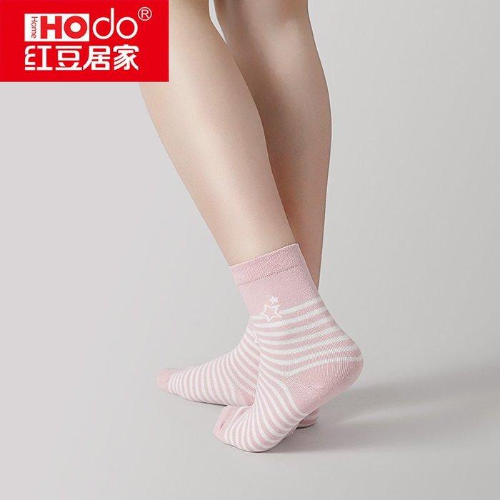 女士襪子中筒棉質條紋印花薄款透氣四季休閑運動女棉襪-青木居家