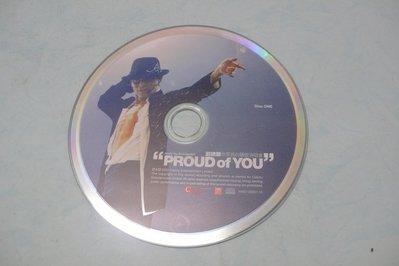 紫色小館78-6--------劉德華-你是我的驕傲演唱會