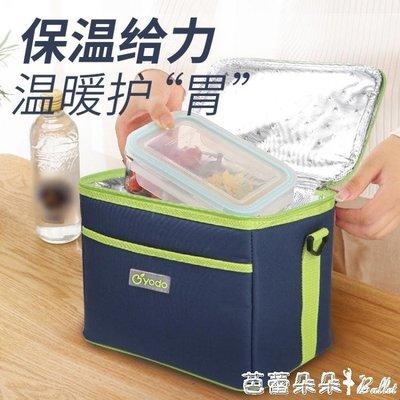 悠度冰袋保鮮冷藏戶外野餐冰包大號背奶包加厚食品保溫手提保溫箱