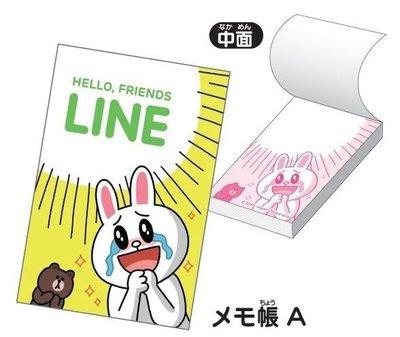 【動漫瘋】轉蛋 扭蛋 LINE 辦公事小物 1代 單售 兔兔及熊大 小筆記本 A款(便條紙 )