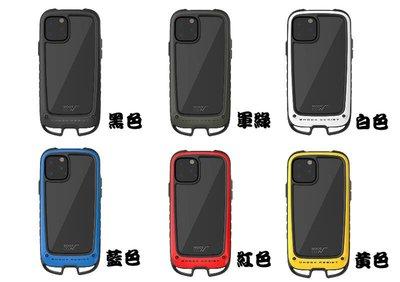 --庫米--ROOT CO. iPhone 11/pro/max Gravity Hold 雙掛勾軍規防摔-現貨+預購