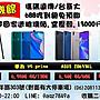 SAMSUNG P610(TAB S6 Lite10.4) WIFI 64G  空機 $10050 搭門號再送行動電源傳