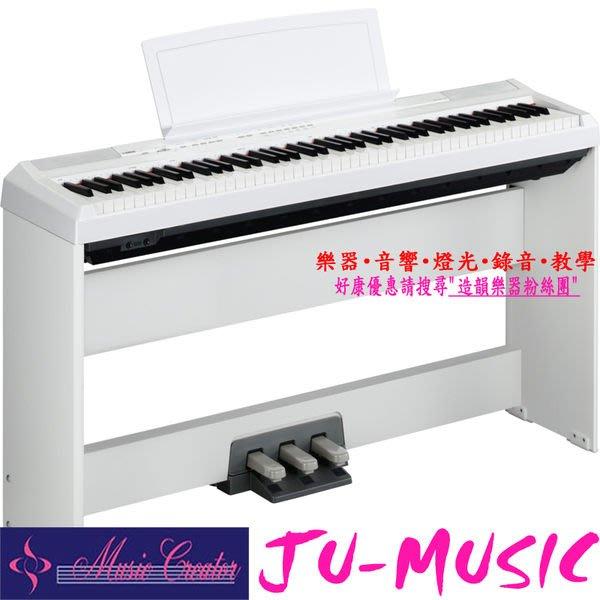 造韻樂器音響- JU-MUSIC - 全新 YAMAHA 電鋼琴 P105 P-105 白 歡迎來電詢問 另有 PX-150