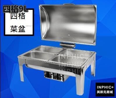 INPHIC-加厚長方形自助餐爐液壓不鏽鋼電熱保溫餐爐 buffet外燴爐 隔水保溫鍋電熱鍋餐具飯店-四格9L_S3707B