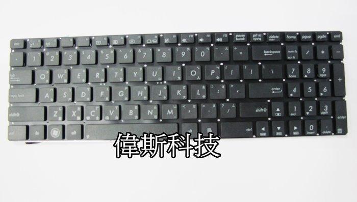 ☆偉斯科技☆ 華碩 ASUS   N56  N56SL  N76 全新鍵盤~現貨供應中!