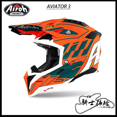 ⚠YB騎士補給⚠ AIROH Aviator 3 Rampage 橘 越野 滑胎 磁扣內襯 碳纖維 HPC 頂級