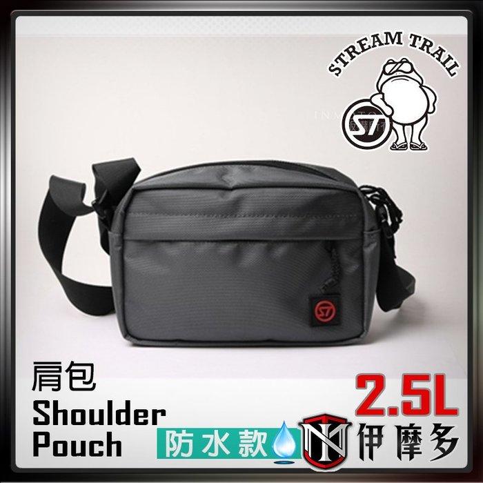 伊摩多※日本Stream Trail防水包 Robuster系列Shoulder Pouch 休閒側背 肩包。灰 3色