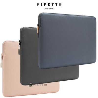英國 Pipetto MacBook 13吋 Ultra Lite Sleeve 鑽石紋防撕裂布電腦包
