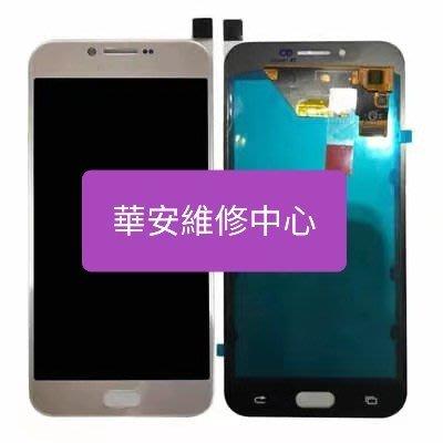 三重*DIY維修*三星Galaxy J7 plus 液晶破裂 觸控螢幕 面板玻璃破裂 J7+液晶 螢幕 總成 顯示 維修