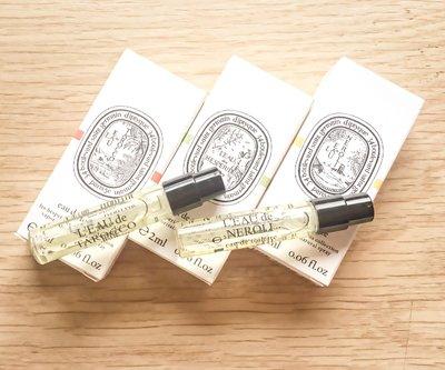 【Q寶媽】diptyque 玫瑰之水髮香噴霧 2ml 台灣專櫃貨 期限2021.02 有紙盒及中文標籤