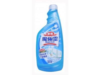 【小丸子生活百貨】500ml 玻璃魔術靈 極淨晶亮/不留擦痕/更替瓶
