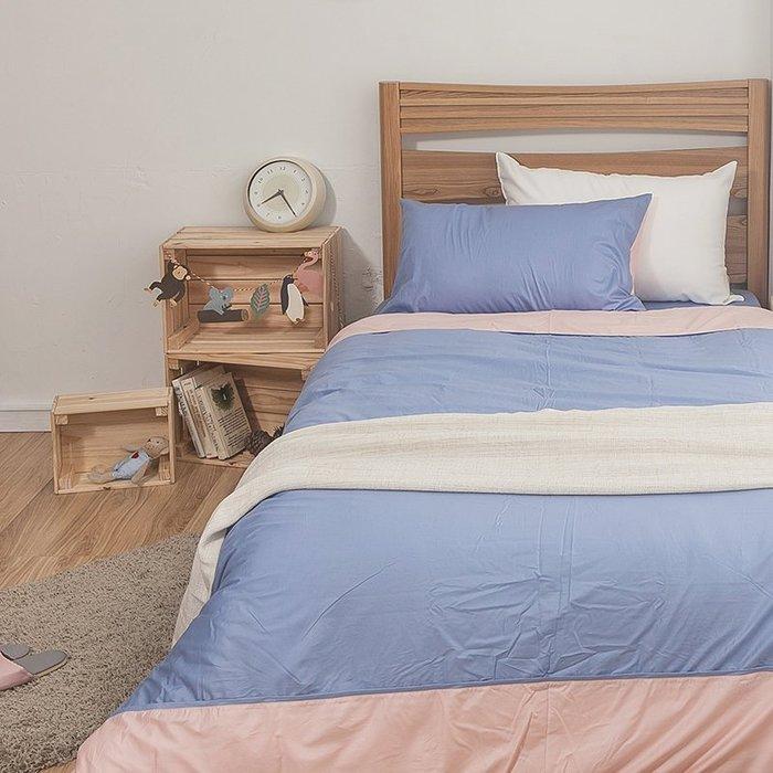 床包被套組 / 雙人特大【簡單生活系列-多色可選】含兩件枕套  100%精梳棉  戀家小舖AAA512