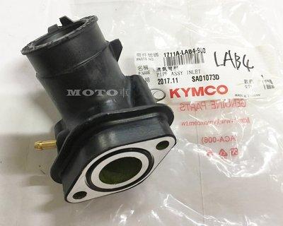 《MOTO車》原廠 進氣 歧管 JR KIWI 100 LAB4