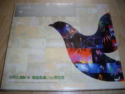 【小馬哥】 正版全新 張學友《活出生命live演唱會》天凱發行2CD