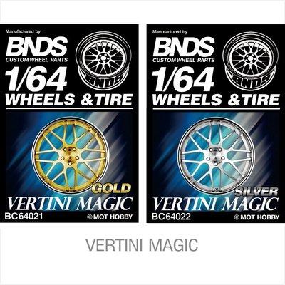 1/64 改裝輪胎 BNDS BC 64021 / 64022 合金輪殼 輪罩蝕刻片 無紋輪胎 4顆裝 金色/銀色飛鳥和蟬EEE080