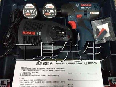 含稅價/GDR10.8V-EC-無刷/2.0AH電池【工具先生】BOSCH 10.8V 衝擊起子機 高低檔扭力 2段調整