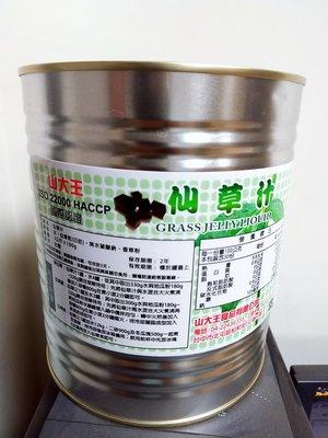 【lucy雜貨舖】山大王 仙草汁  ~ 3公斤/桶 ---  燒仙草.仙草涷.仙草茶.....
