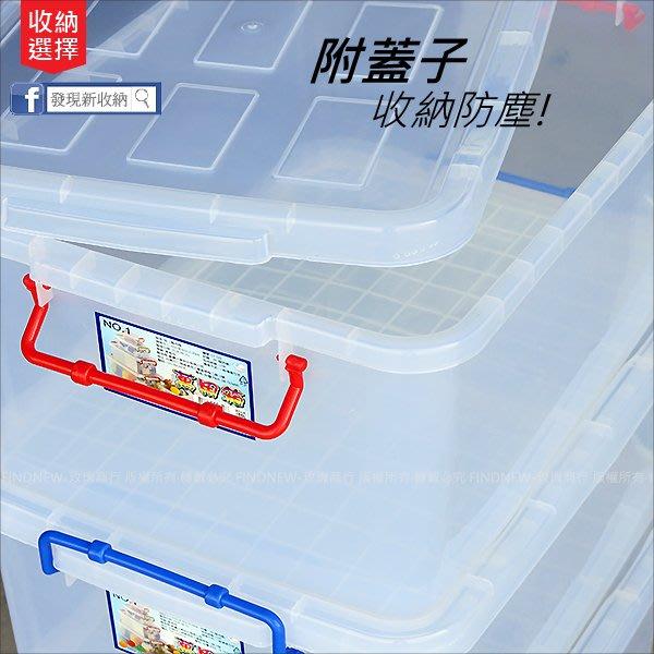 滿5個↗免運費『CY-332透明1號萬用箱,掀蓋式整理箱,台灣製』防塵大容量,收藏堆疊,發現新收納箱/鐵架排列/營業搬運
