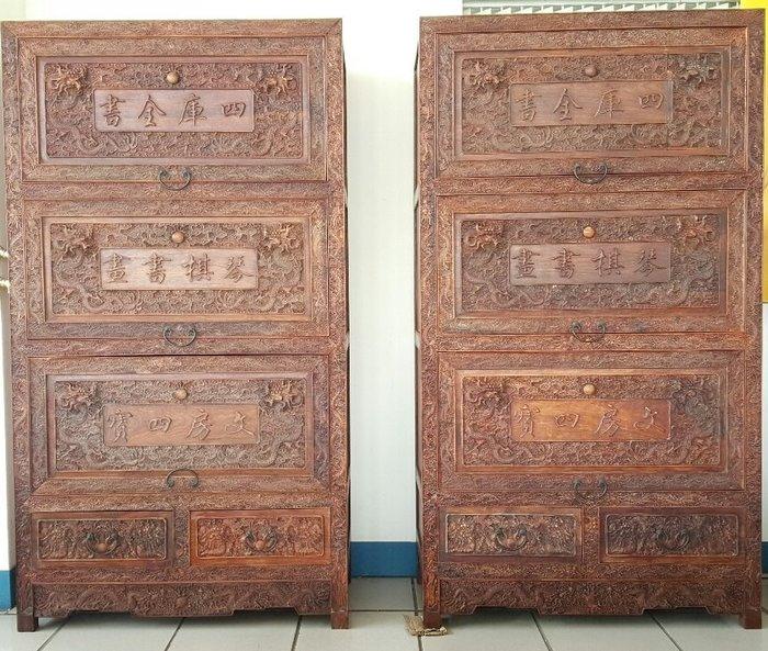 桃園國際二手貨中心-------早期 滿工 花梨木古董雲龍紋浮雕畫櫃 書櫃 文房四寶櫃 多寶櫃