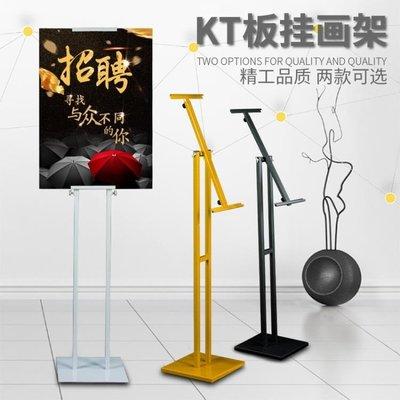 [免運]KT板展架易拉寶立式展示架雙面海報架立牌斜面廣告架子設計制作RM❥『小果樹』