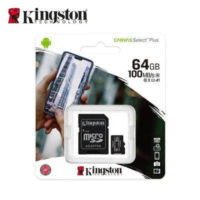 新款 金士頓 64GB Kingston microSDXC Class10 記憶卡 保固公司貨 (KTCS2-64G)