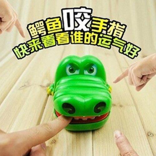 幸運鱷魚 拔牙玩具 咬手玩具 鱷魚咬手 鱷魚咬牙 按壓轉轉樂 夜店 酒吧【G11002101】