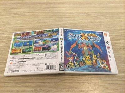 N3DS 3DS 精靈寶可夢 神奇寶貝超不可思議的迷宮 非 神奇寶貝 y x 紅寶石 藍寶石