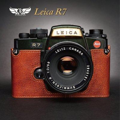 【台灣TP】 Leica R7 真皮底座  牛皮   相機包 相機皮套