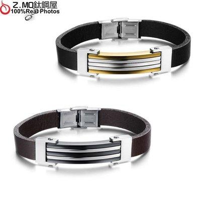 皮質白鋼手環 雙色橫條設計 質感加分 男性流行配件 單件價【CKLS852】Z.MO鈦鋼屋