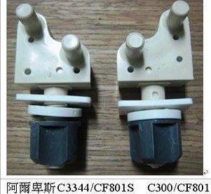 阿球=HCG 和成原廠 MI ALPS 阿爾卑斯 C300 CF801 C3340 CF801S 馬桶蓋螺絲 零件包
