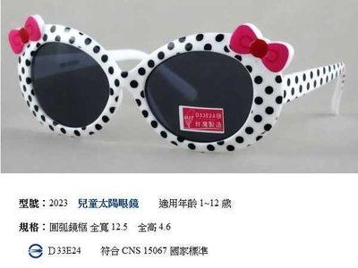 台中太陽眼鏡 兒童太陽眼鏡  抗uv眼鏡 太陽眼鏡 小孩眼鏡 自行車眼鏡 防風眼鏡 墨鏡 越野車眼鏡