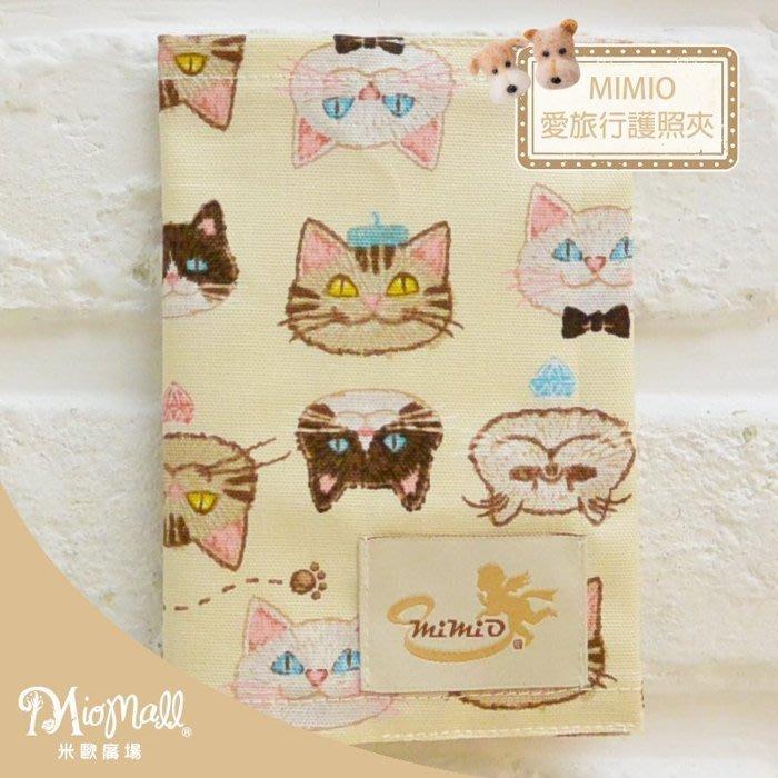 【MIMIO米米歐】台灣設計師文創手作【就愛旅行.護照夾】我愛塗鴉小貓咪-童趣貓咪米白M0080