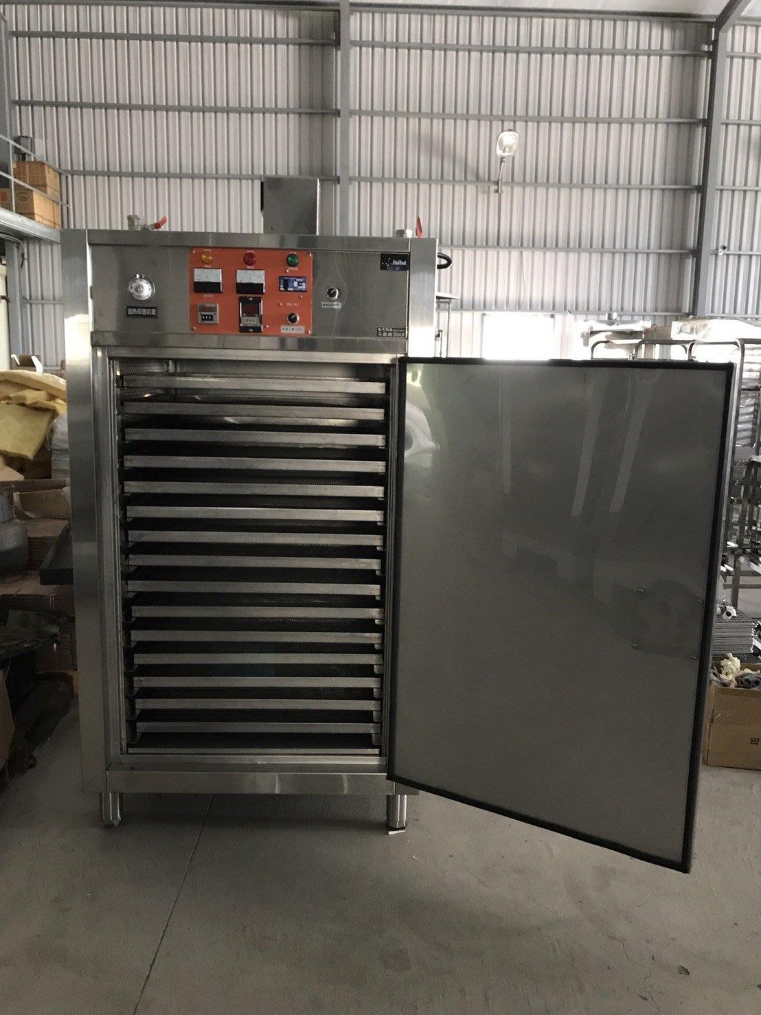 大型15層雙風扇304不鏽鋼蔬果乾燥機 乾果機 烤箱-陽光小站